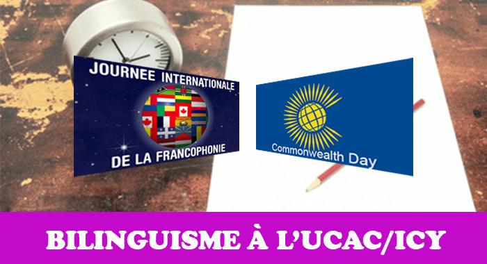 Concours de langue anglaise et française.